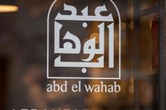 AbdElWahab-2092